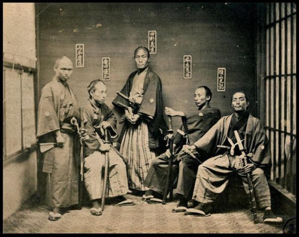 Samurai 1860-1880